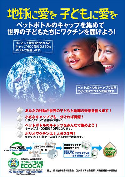 eco_pamph1L-thumb-400x563-13-thumb-400x563-14.jpg