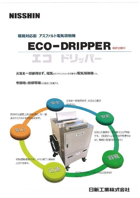 http://www.nissei-k.jp/blog/2017/08/29/img-829120238-0001.jpg