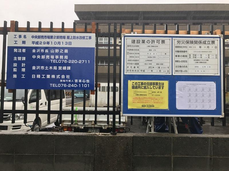http://www.nissei-k.jp/blog/2017/10/20/2017-09-07%2014.49.07.jpg
