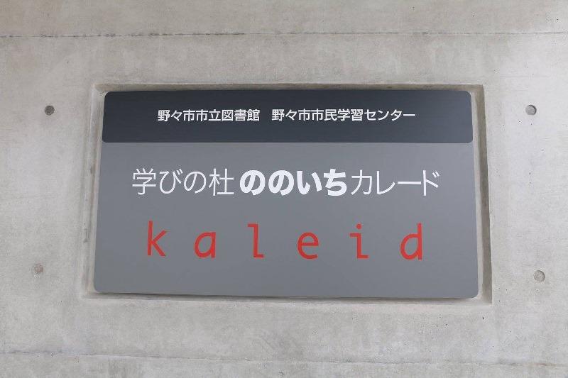 http://www.nissei-k.jp/blog/2017/11/01/%E5%86%99%E7%9C%9F%202017-10-31%2019%2031%2020.jpg