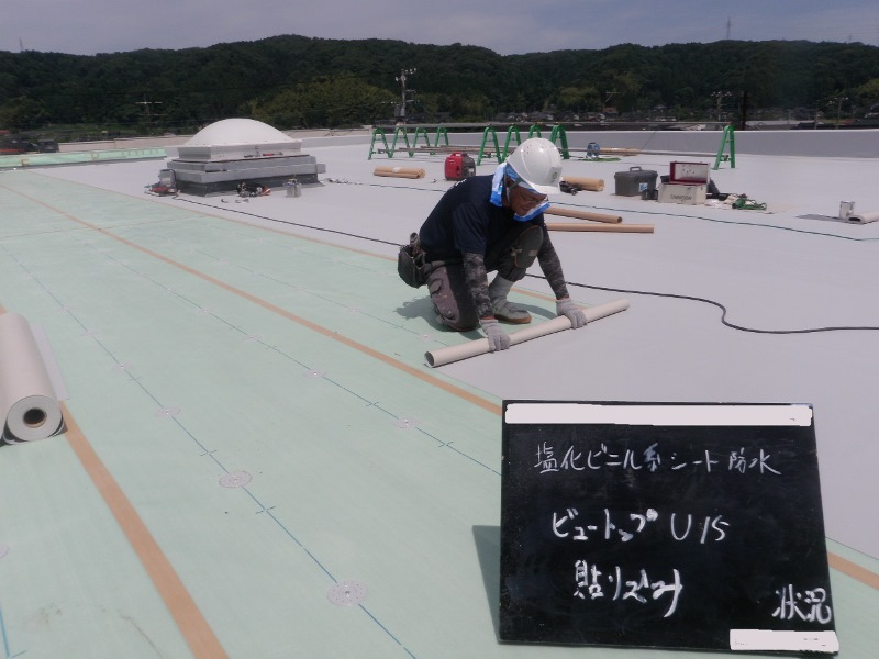 http://www.nissei-k.jp/blog/2018/07/23/P7030087.JPG