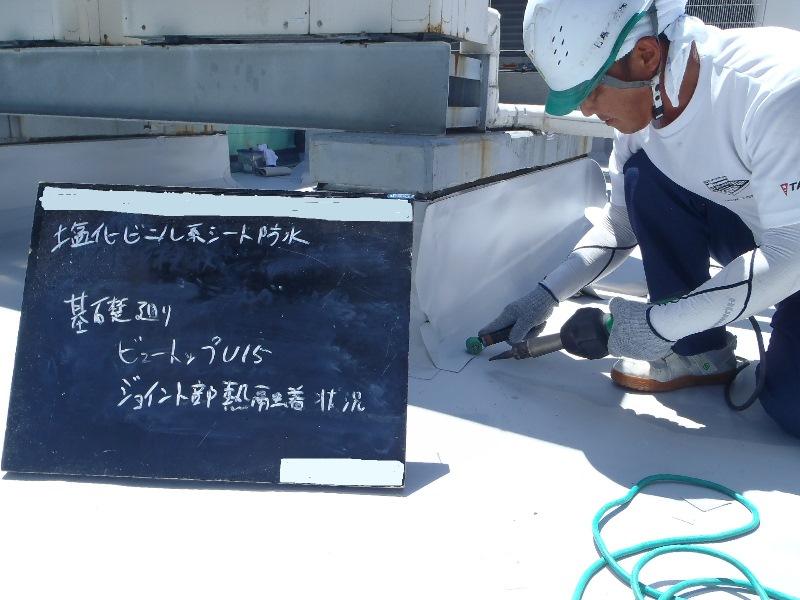 http://www.nissei-k.jp/blog/2018/07/23/P7100013.JPG