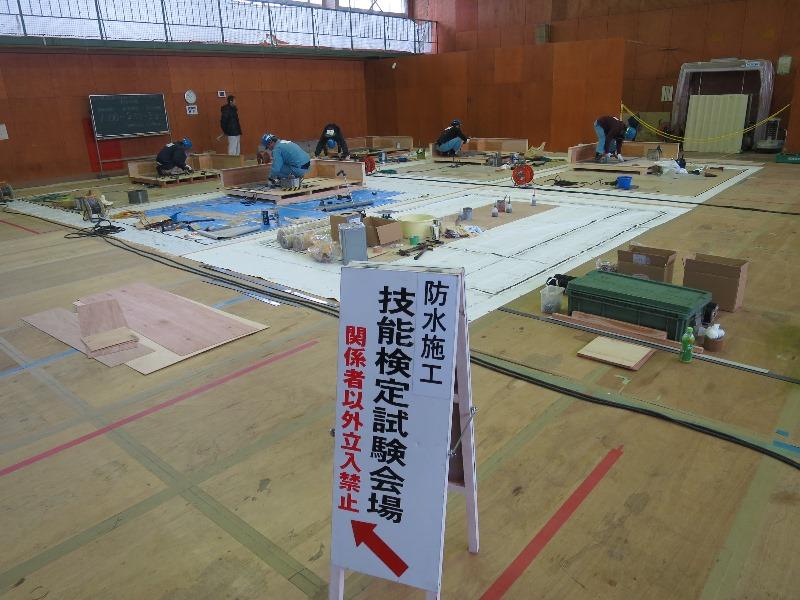 http://www.nissei-k.jp/blog/2019/01/21/IMG_5592.JPG