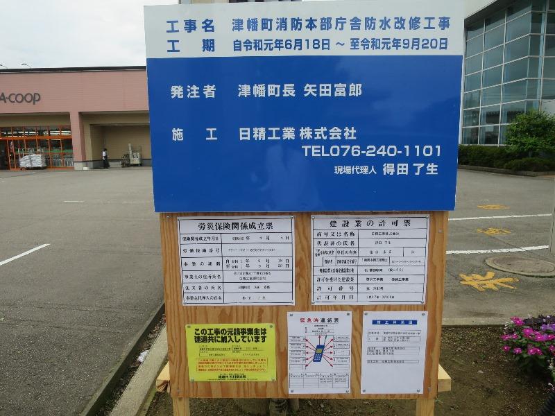 http://www.nissei-k.jp/blog/2019/09/25/IMG_6300.JPG