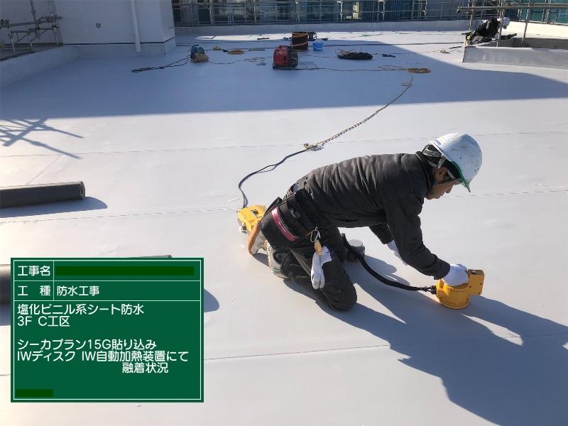 http://www.nissei-k.jp/blog/2020/03/12/%E5%86%99%E7%9C%9F%202019-11-26%209%2016%2013.jpg