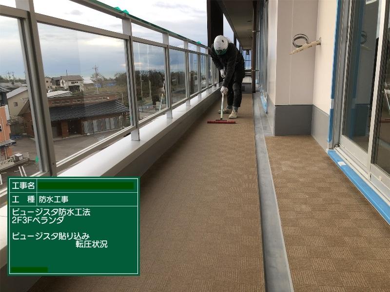 http://www.nissei-k.jp/blog/2020/03/12/%E5%86%99%E7%9C%9F%202019-12-07%2014%2059%2054.jpg