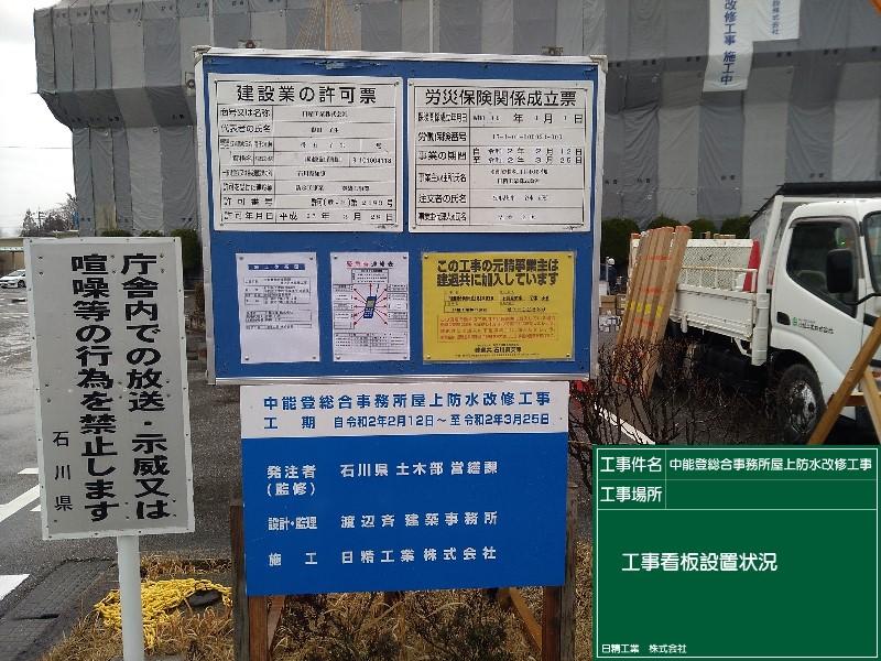 http://www.nissei-k.jp/blog/2020/04/08/20200222-093421.jpg