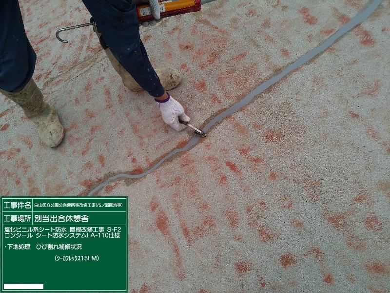 http://www.nissei-k.jp/blog/2020/08/11/20200518-164835.jpg