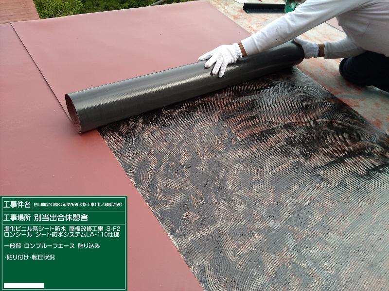 http://www.nissei-k.jp/blog/2020/08/11/20200601-162007.jpg
