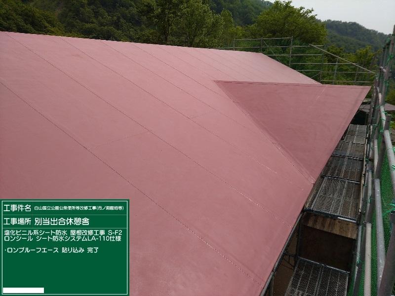 http://www.nissei-k.jp/blog/2020/08/11/20200603-140834.jpg