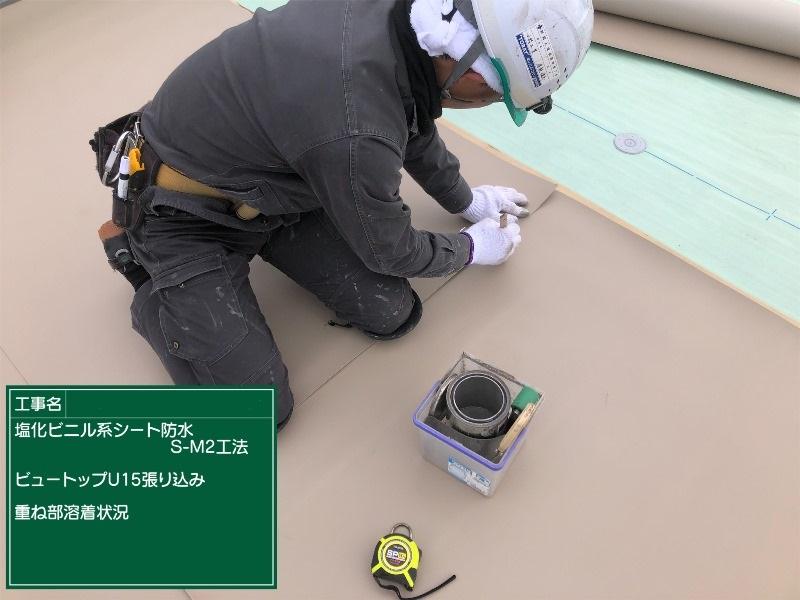 http://www.nissei-k.jp/blog/2020/11/02/%E5%86%99%E7%9C%9F%202020-08-28%2010%2036%2033.jpg