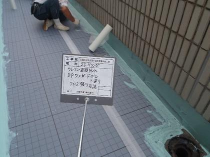 P9250094.JPG