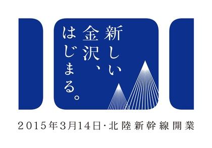 new20150314.jpg