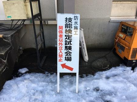写真 2017-01-18 8 46 38.jpg